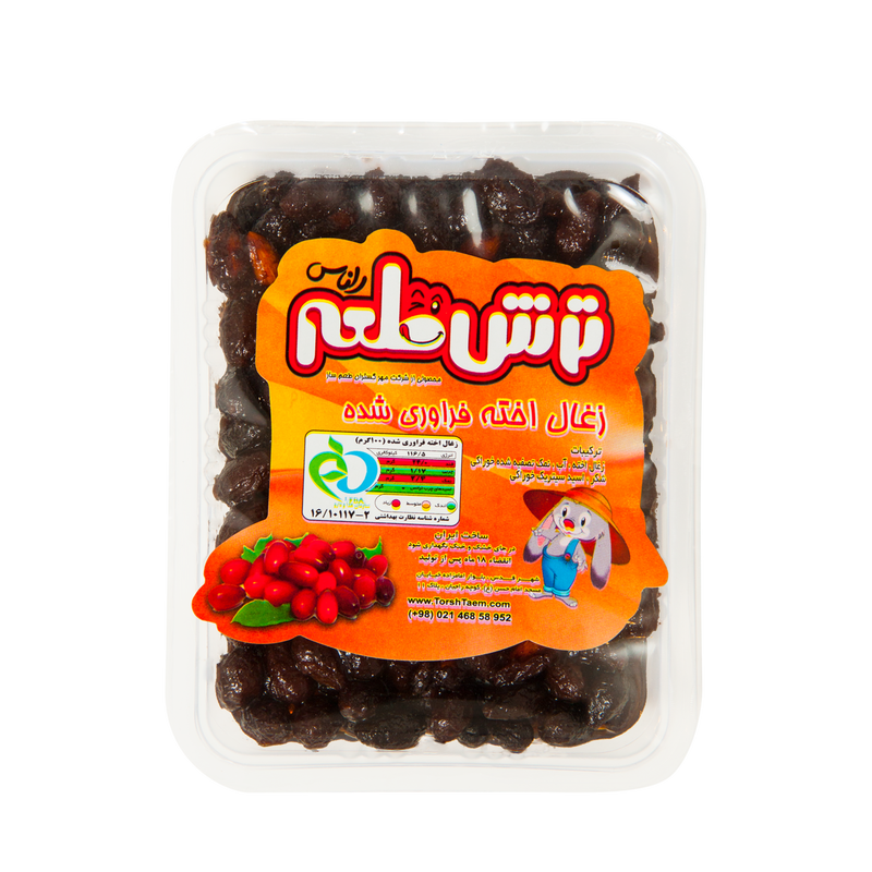 Torsh Taem Zoghal Akhteh Khoshk - Dried cornel cherries with seeds in sour sauce 150g