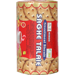 Saghe Talaie -  Whole Grain Biscuits 200g
