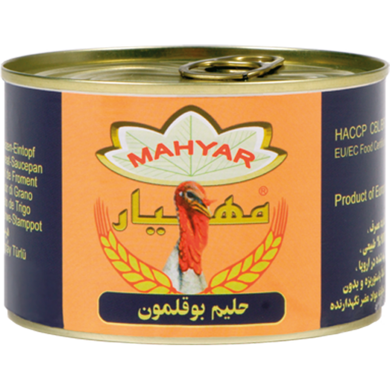 Mahyar Haleem Booghalamoon - Pureed Turkey and Wheat Grouts Ready Meal 420g