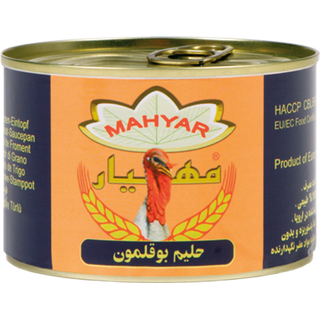 Mahyar Haleem Booghalamoon - Pureed Turkey and Wheat...