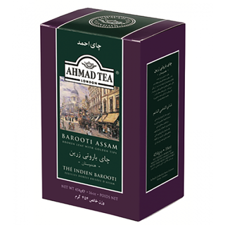 Ahmad Tea - Barooti Assam - 454g Loose Tea
