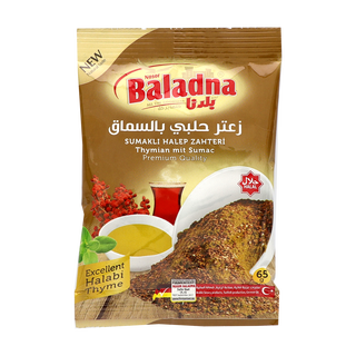 Baladna Zaatar with Sumach 65g