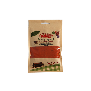 Baladna Chili Paprika Powder 70g