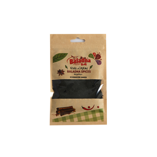 Baladna Albaraka Seeds, Genuine Black Cumin 100g