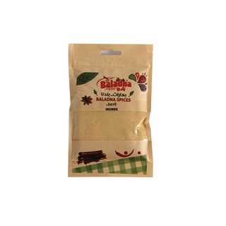 Baladna Ginger Powder 140g