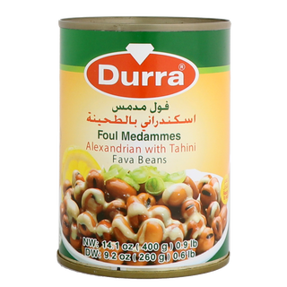 Durra Foul Modammes Alexandrian - Cooked Fava Beans with...